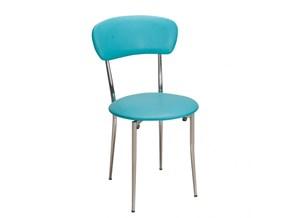 Erez Sandalye - ERZ718SN görseli