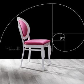 Adya Beyaz Sandalye - ADY01BYZ görseli