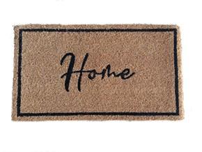 Giz Home Koko Kapı Paspası 40X70 Çerçeveli Home - 103KKCEHO2979 görseli