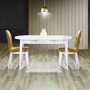 Erda  Oval Torna Beyaz Yemek Masası - ERD03BYZ görseli
